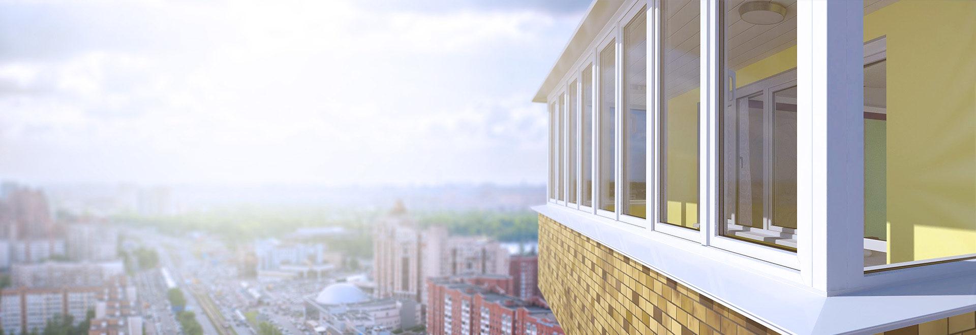 Картинка фоновая балконы Глазов